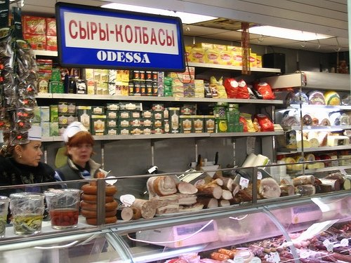 Russian Food Store In Brooklyn