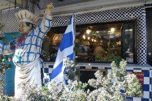 Greek Tour of Astoria