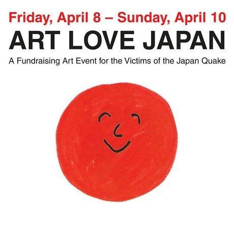 Art Love Japan poster