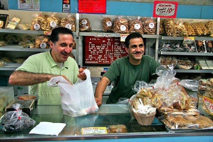 Damascas Bakery