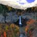 Finger Lakes | Ithaca, NY | Coach USA | $240 thumbnail