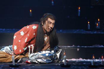 Ninagawa Mostly Shakespeare Festival